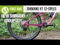 TESTED | The Brand New Shimano Deore XT M8100 12-Speed Groupset