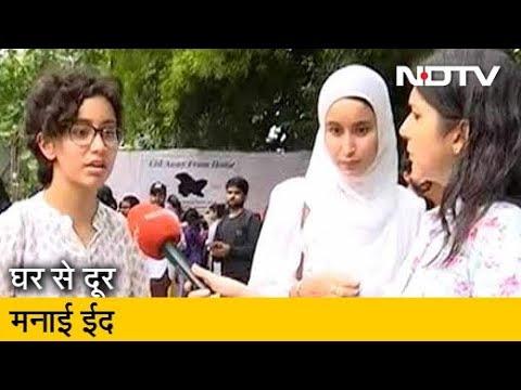 Delhi के Jantar