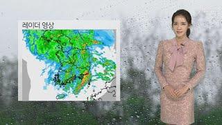 [날씨] 내일 오전까지 요란한 비…낮부터 찬공기 유입 / 연합뉴스TV (YonhapnewsTV)