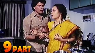Kab Tak Chup Rahungi (1988) | Aditya Pancholi, Amala Akkineni | Hindi Movie Part 9 Of 10 | HD