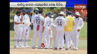 India Vs West Indies 1st Test Virat To Choose Between Rohit Sharma Andamp Ajinkya Rahane  Kalinga Tv