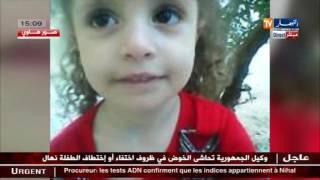 فعلا مؤثرة-وفاة الطفلة نهال وردود الأفعال و أجواء الحزن في قناة النهار