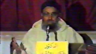 القرآن الكريم  روح الأمة الشاهد البوشيخي