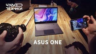 СЛИШКОМ мощный ASUS One — первый обзор