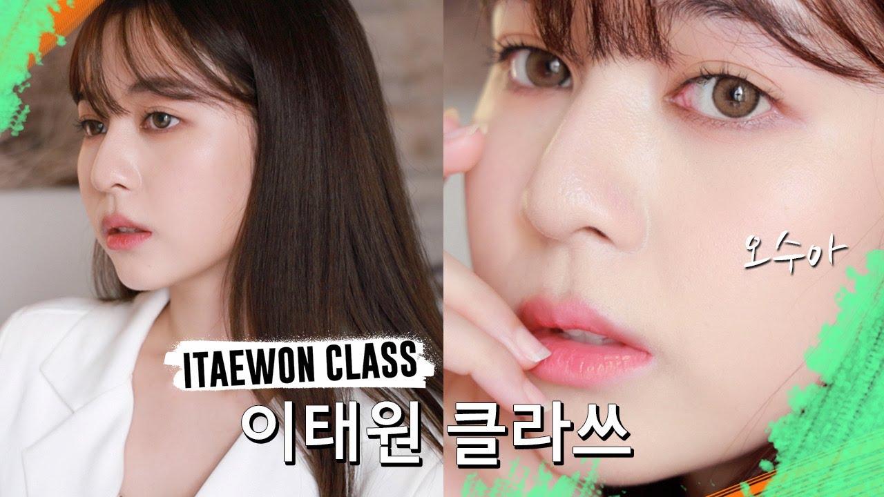 [ITAEWON CLASS] OH SOO AH MAKEUP แต่งหน้าทำผมตามโอซูอา! | Babyjingko