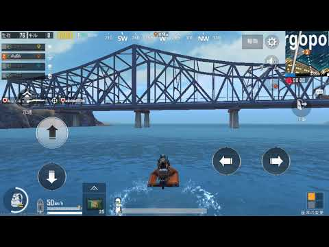 [PUBG MOBILE] 怪嬢捕暗懲 - iPod touch 6th [Mac+QuickTime]