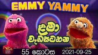 emmy-yammy-ep-55-2021-09-25