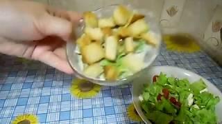 Салат нежный с сухариками