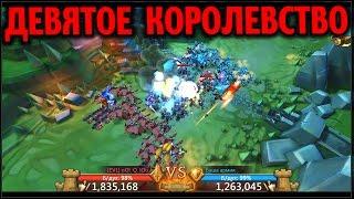 Lords Mobile - Глюк игры Битва Слонов Оборона Улья