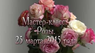 Мастер класс Сергея Андрияки