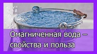 видео Умягчители воды для небольшого коттеджа