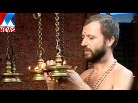 Mihayil From Moscow To Sabarimala | Manorama News