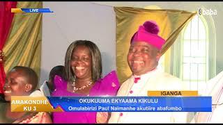 Omulabirizi Paul Naimanhe akutiire abafumbo okukuma ebyaama thumbnail