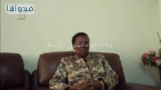 بالفيديو: 5وزيرة الطاقة والتنمية الأوغندية في لقاء حصرى لوكالة أنباء الشرق الأوسط