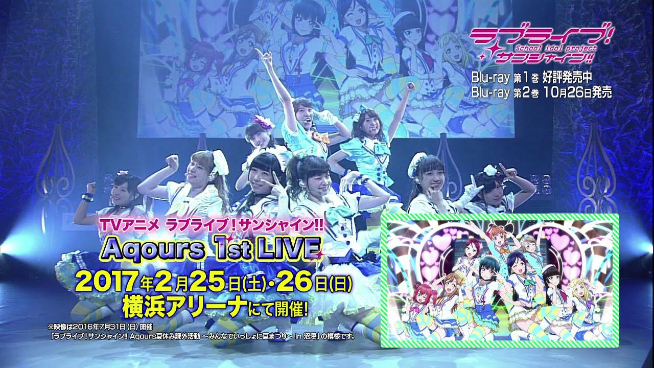 pv tvアニメ ラブライブ サンシャイン blu ray pv aqours 1st