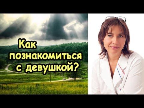 свинг знакомства Макаров