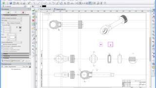 T FLEX CAD 15 - Создание 2D проекций