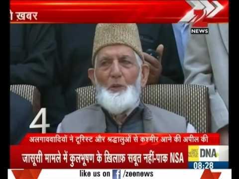 No evidence against Kulbhushan Yadav : Sartaj Aziz
