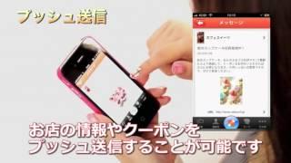 zeetle【ジートル】無料アプリ説明