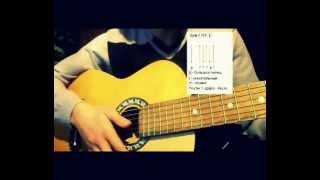 Бой СОУЛ. Видео урок, разбор на гитаре.