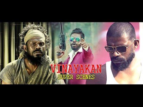 state-award-winner-vinayakan-super-scenes-|-latest-upload-2017-|-malayalam-new-full-movie-2016