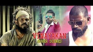 State Award winner Vinayakan super scenes   Latest Upload 2017   Malayalam New Full Movie 2016