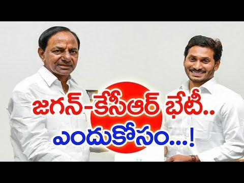 AP And Telangana CM's To Meet Today In Hyderabad | MAHAA NEWS
