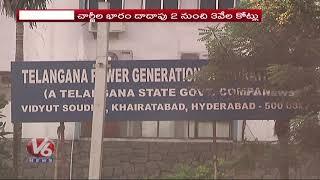 Telangana Govt Plan To Hike Electricity Tariff  Telugu News