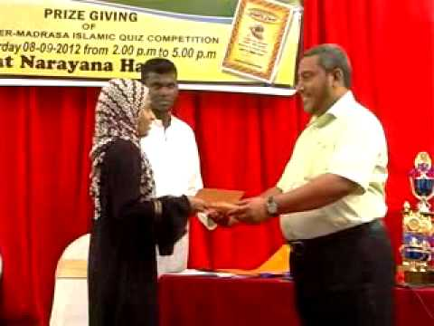 colombo muslim youth education fund prize giving 09