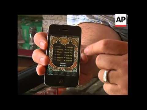 Mobile Phone Applications For Ramadan