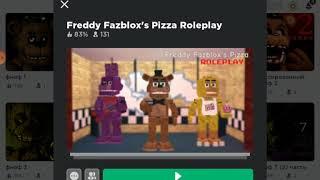 пиццерия Фреди