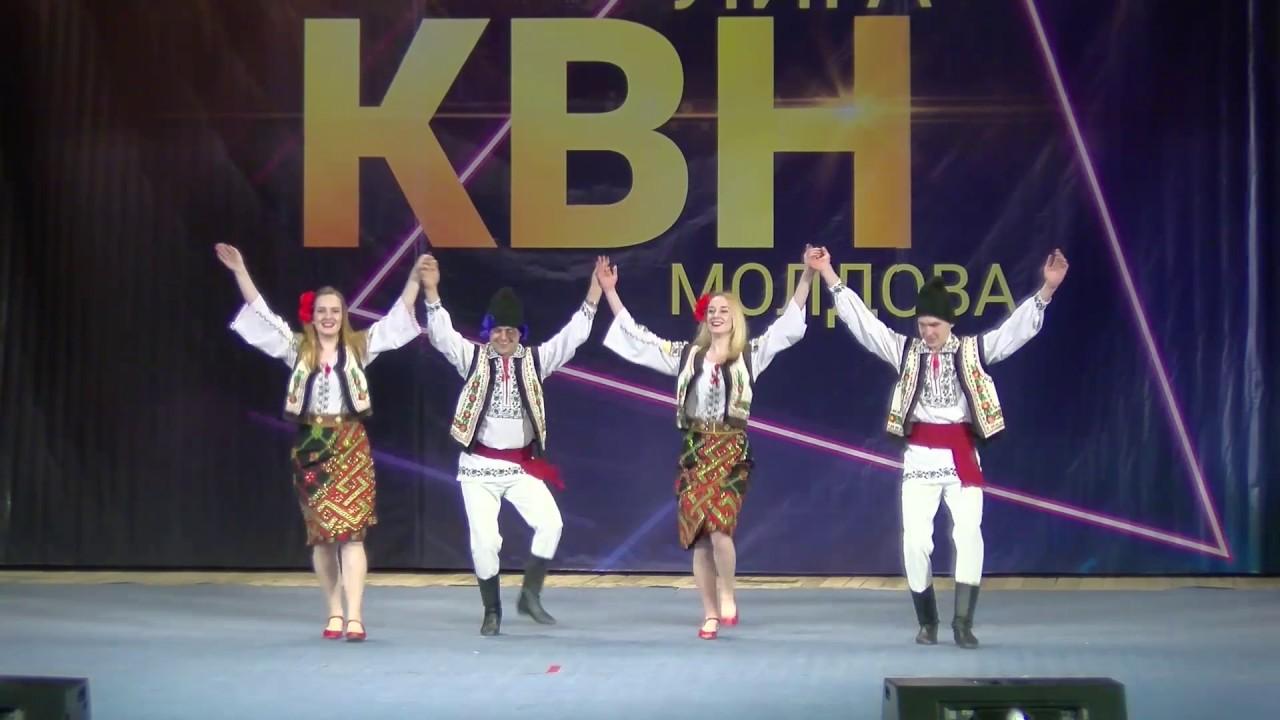"""Картинки по запросу Лига КВН """"Молдова»"""