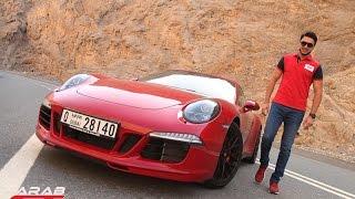 فيديو: تجربة قيادة بورش 911 كاريرا GTS مع عرب جي-تي