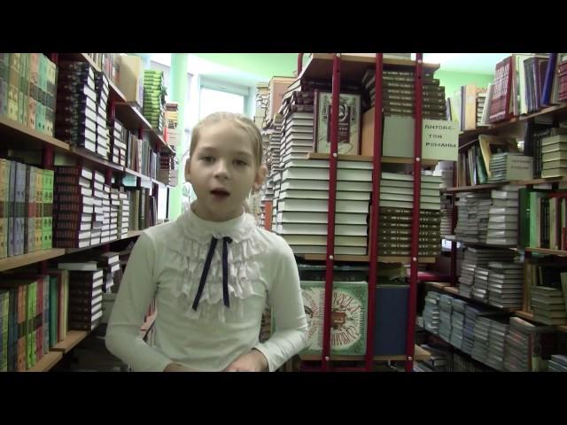 Изображение предпросмотра прочтения – МироноваАлина читает произведение «Мартышка и очки» И.А.Крылова