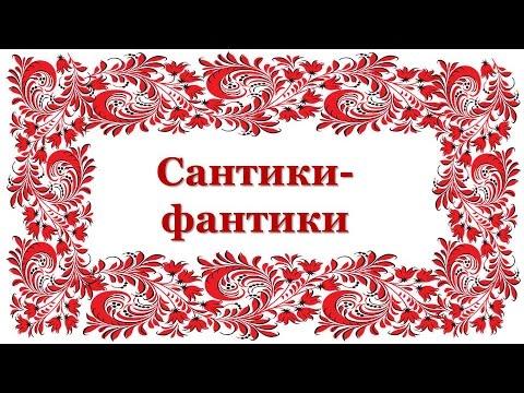 русские подвижные народные игры