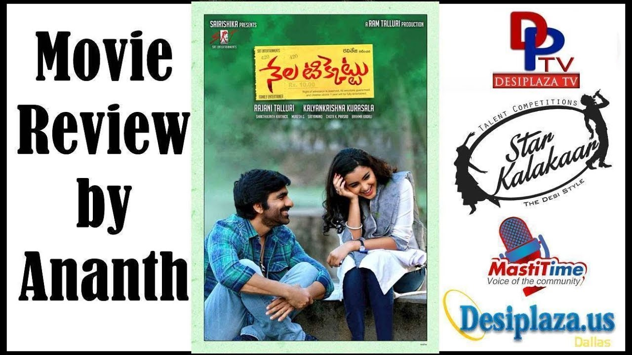 'Nela Ticket' Movie NRI Review - Ravi Teja, Malavika Sharma, Kalyan Krishna | DesiplazaTV
