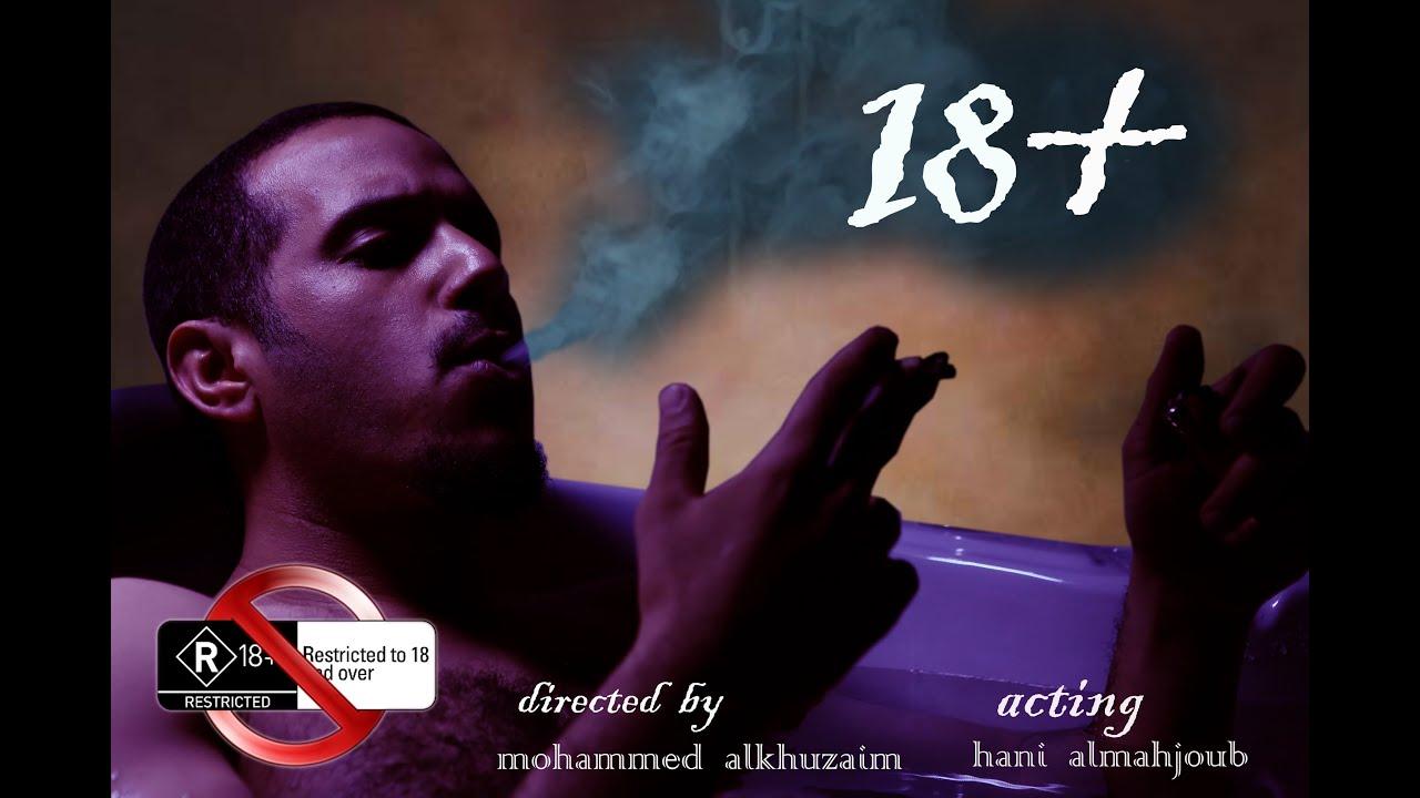 18+ film