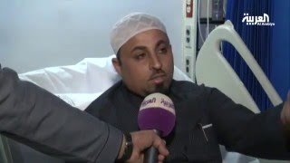 العربية في مسجد الإحساء المستهدف