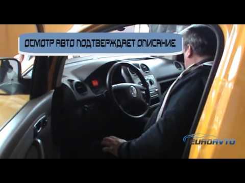 Пригон авто из Европы - растаможка авто