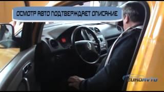 Пригон авто из Европы - растаможка авто(, 2013-05-25T09:59:04.000Z)