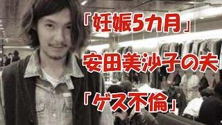 日本のニュース 日本の面白いネタや 世界の面白いネタを アップしていき...