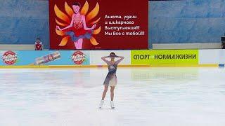 Произвольная программа Женщины Сочи Кубок России по фигурному катанию 2020 21 Третий этап