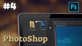 PhotoShop уроки / #4 - Работа с текстом