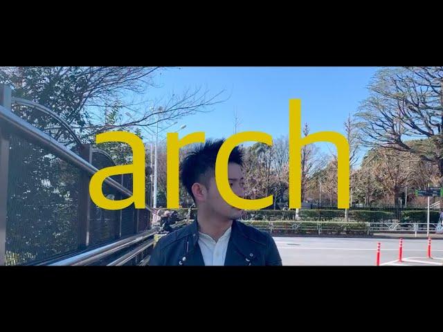 arch / moist