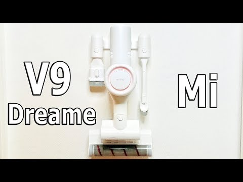 best-standalone-vacuum-cleaner-from-xiaomi-dreame-v9-i-oh-super-top