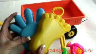 Детская садовая тележка с игрушками для песочницы