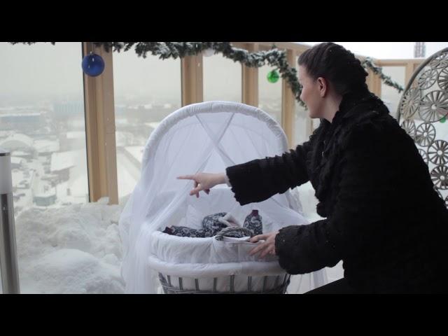 Плетеная колыбель ComfortBaby Home