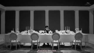 EXO - Monster (рус. саб)