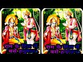 DARD MERE DIL KA    New Krishna Bhajan 2018    Dheeraj Bawra