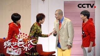 《综艺喜乐汇》 20190629 回顾经典 欣赏佳作| CCTV综艺